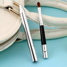 High Quality Portable Professional Lip Brush